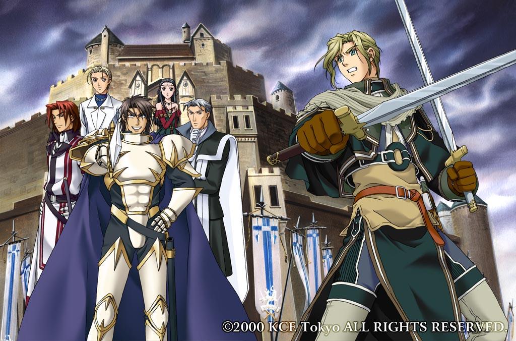 The Legend Of Suikoden Games Genso Suikogaiden Vol 1